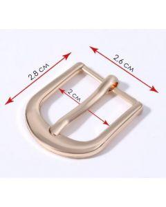 Пряжка для ремня, 2,8 × 2,6 см, 20 мм, золото