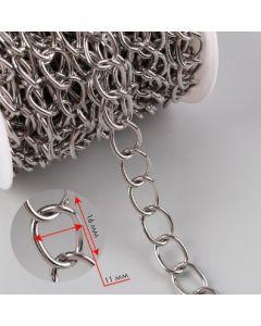 Цепочка для сумки, 11 × 16 мм, серебро